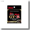 サンヨーナイロン 50周年GT−R 100m