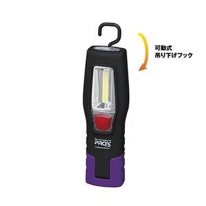 プロックス(PROX) ウルトラLED万能ライト+蓄光 パープル PX914UVP