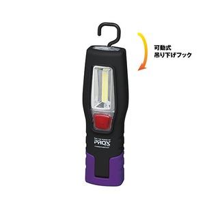 プロックス(PROX) ウルトラLED万能ライト+蓄光 PX914UVP