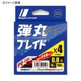メジャークラフト 弾丸ブレイド X4 150m DB4-150/1GR オールラウンドPEライン