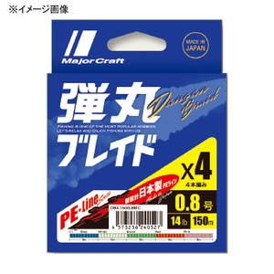 メジャークラフト 弾丸ブレイド X4 150m 1.5号/25lb マルチ(5色) DB4-150/1.5MC