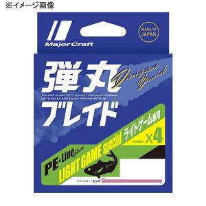 メジャークラフト 弾丸ブレイド ライトゲーム X4 150m 0.4号/8lb ピンク DBL4-150/0.4PK