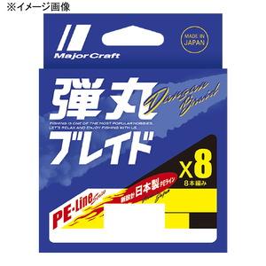 メジャークラフト 弾丸ブレイド X8 150m 1.2号/25lb グリーン DB8-150/1.2GR