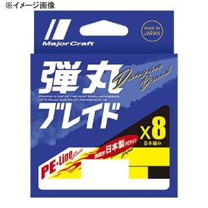 メジャークラフト 弾丸ブレイド X8 150m 1.5号/30lb マルチ(5色) DB8-150/1.5MC