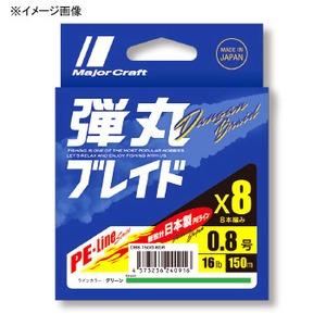 メジャークラフト 弾丸ブレイド X8 200m
