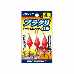 プロマリン(PRO MARINE) ブラクリ仕掛 ASA002