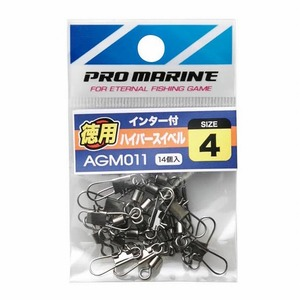 プロマリン(PRO MARINE) インター付ハイパースイベル 徳用 4号 AGM011