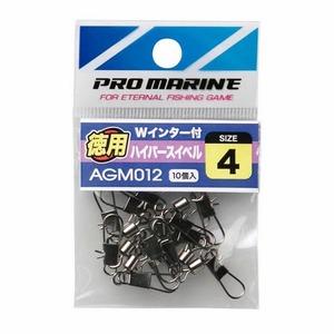 プロマリン(PRO MARINE) Wインター付ハイパースイベル 徳用 6号 AGM012