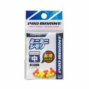 プロマリン(PRO MARINE) ミニミニシモリ AGV101