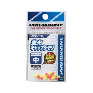 プロマリン(PRO MARINE) 蛍光キャップシモリ 小 AGV102