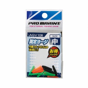 プロマリン(PRO MARINE) 固定ヨージ 中 AGV108
