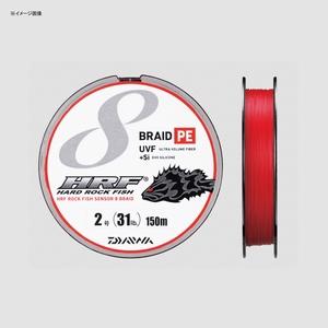 ダイワ(Daiwa) UVF HRF センサー8ブレイド+Si 150m 04634765