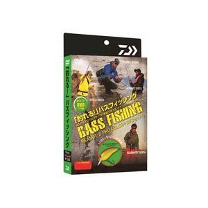 ダイワ(Daiwa) 釣れる バスフィッシング DVD 04004421