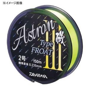 ダイワ(Daiwa) アストロン磯タイプフロートIII 150m 04691181 磯用150m