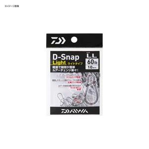 ダイワ(Daiwa) D−スナップ ライト 徳用