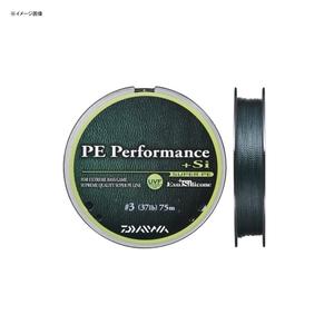 ダイワ(Daiwa)PE パフォーマンス+Si 75m