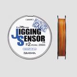 ダイワ(Daiwa) UVF ジギングセンサー+Si 200m 04634732 ジギング用PEライン