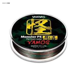 モーリス(MORRIS) VARIVAS 怪魚PE Si-X VAMOS(バモス) 130m 雷魚・ナマズ用PEライン