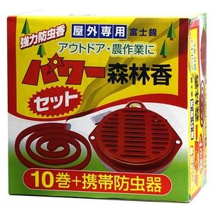 児玉兄弟商会(コダマ) パワー森林香 携帯防虫器セット(10巻+携帯用ケース) 防虫、殺虫用品