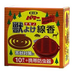 児玉兄弟商会(コダマ) 獣よけ線香 携帯防虫器セット 防虫、殺虫用品