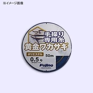 フジノナイロン 手繰り専用糸 黄金ワカサギ 50m W-24 ワカサギ用ライン