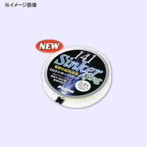 【送料無料】フジノナイロン 141シンカーアジング 200m 0.2号/3.7lb アイボリー L-12