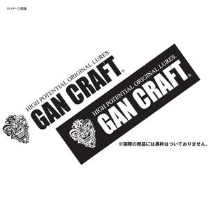 ガンクラフト(GAN CRAFT)オリジナルトランスファーステッカー
