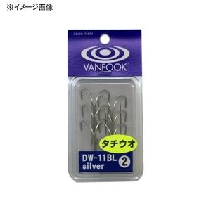 ヴァンフック(VANFOOK) ダブルフック(バーブレス) #3 シルバー DW-11BL