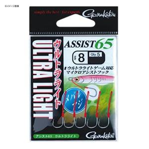 がまかつ(Gamakatsu) アシスト 65 ウルトラライト #10 シルバー 67753