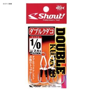 シャウト(Shout!) ダブルクダコ 3/0 シルバー 329DK