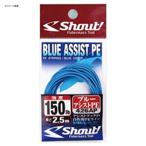 シャウト(Shout!) ブルーアシストPE 3m 426AP ジギング用PEライン