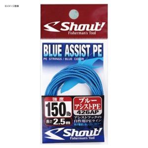 シャウト(Shout!) ブルーアシストPE 2m 200LB 426AP