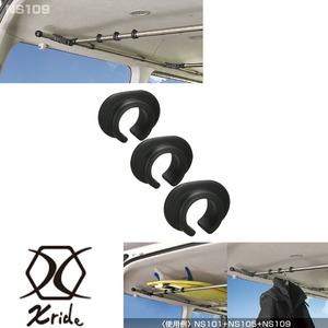 カーメイト(CAR MATE) Xride(クロスライド) ボード&ハンガーストッパー ブラック NS109