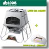 ロゴス(LOGOS) LOGOS the KAMADO+KAMADOオプション・専用遮温カバー【お得な2点セット】