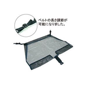 ZephyrBoat(ゼファーボート)フロントテーブル II (ZF145H−N)