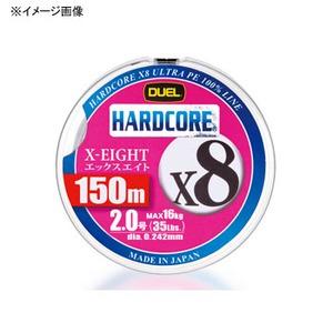 デュエル(DUEL) HARDCORE X8(ハードコア エックスエイト) 150m