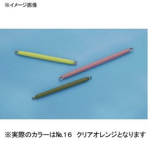 リセント Xスティックミニ 55mm No.16 クリアオレンジ