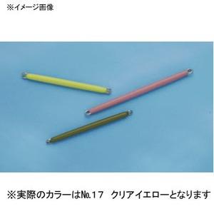 リセント Xスティックミニ 55mm No.17 クリアイエロー
