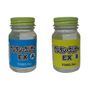 東邦産業 ウレタンクリヤーEX セット 0231 うすめ液
