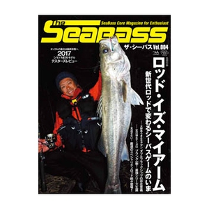つり人社 The SeaBass Vol.004 フレッシュウォーター・本