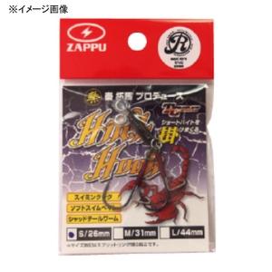 ZAPPU(ザップ) ヒッチフック
