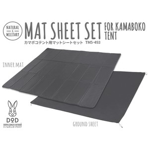 DOD(ディーオーディー) カマボコテント用マットシートセット TM5-493