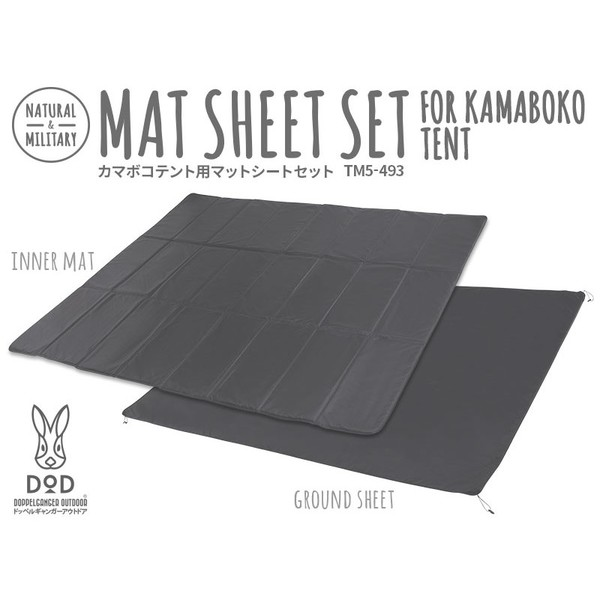 DOD(ディーオーディー) カマボコテント用マットシートセット TM5-493 グランドシート