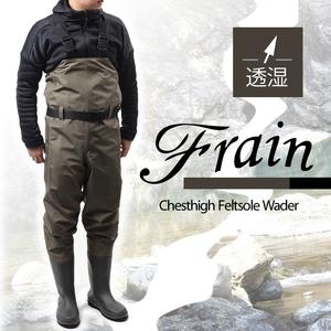 フレイン(Frain) 透湿チェストハイフェルトウェダー ONT01FFM チェストハイブーツフット