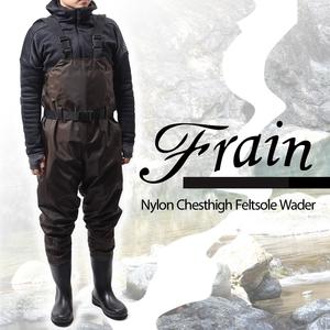 フレイン(Frain) ナイロンチェストハイウェダー(フェルトソール) ONT02FL チェストハイブーツフット