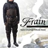 フレイン(Frain) ナイロンチェストハイウェダー(フェルトソール) ONT02FLL チェストハイブーツフット