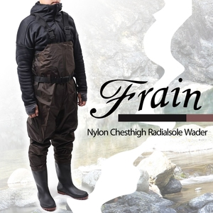 フレイン(Frain)ナイロンチェストハイラジアルウェダー