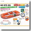 KE−275 GS 4人乗り オレンジ