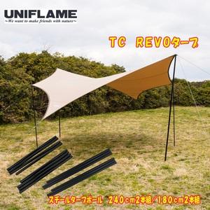 TC REVOタープ+スチールタープポール 240cm2本組/180cm2本組【お得な3点セット】 L