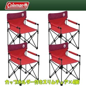 Coleman(コールマン) カップホルダー付きスリムチェア×4脚【お得な4点セット】